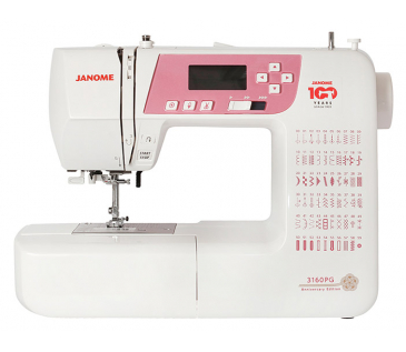 Janome 3160PG Anniversary Edition